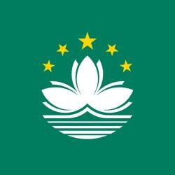 le drapeau de Macao
